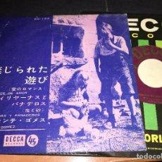 Discos de vinilo: VICENTE GOMEZ (ROMANCE DE AMOR / SEVILLANAS Y PANADEROS ) SINGLE JAPAN (EPI5). Lote 73967659