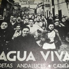 Discos de vinilo: AGUA VIVA - POETAS ANDALUCES - SINGLE ORIGINAL ESPAÑOL - ACCION RECORDS 1969 - MONOAURAL-. Lote 73990419