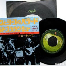 Discos de vinilo: THE BEATLES - THE BALLAD OF JOHN AND YOKO - SINGLE APPLE RECORDS 1969 JAPAN (EDICION JAPONESA) BPY. Lote 74019655