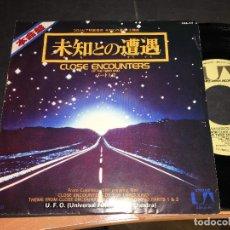 Discos de vinilo: JOHN WILLIAMS (ENCUENTROS EN LA TERCERA FASE CLOSE ENCOUNTERS OF THE THIRD KIND) SINGLE JAPAN (EPI5). Lote 74094515