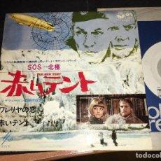 Discos de vinilo: THE RED TENT (ALEKSANDR ZATSEPIN) SINGLE JAPAN (EPI5). Lote 74099367