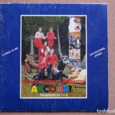 Discos de vinilo: ARCO IRIS - TU PERRO Y EL MIO + LAS VACACIONES...¿DONDE?. Lote 141679454