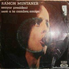 Discos de vinilo: RAMON MUNTANER - SENYOR PRESIDENT / SERE A TA CAMBRA, AMIGA (CATALÀ) (SG). Lote 73026493