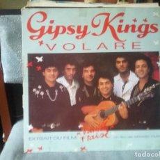 Discos de vinilo: LOTE DE DISCOS VARIADO. Lote 74273455