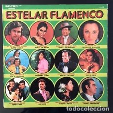 Discos de vinilo: VALDERRAMA, LOLA FLORES, FOSFORITO, RUMBA TRES, ARGENTINA CORAL, MANOLO ESCOBAR... 1975. Lote 74329331