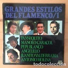 Discos de vinilo: PANSEQUITO, MANOLO CARACOL, PEPE BLANCO, ANGELILLO, VALDERRAMA Y ANTONIO MOLINA - 1976. Lote 74335911