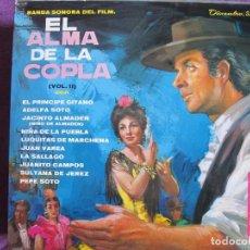 Discos de vinilo: LP - EL ALMA DE LA COPLA - VARIOS (SPAIN, BELTER 1965). Lote 74337595