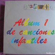 Discos de vinilo: LP - ALBUM 1 DE CANCIONES INFANTILES - ESCOLANIA VEDRUNA (CONTIENE RECORTABLES CON LAS LETRAS). Lote 74457543