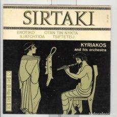 Discos de vinilo: SIRTAKI . BELTER 1965. NUEVO A ESTRENAR. EP. Lote 74560811