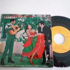 Discos de vinilo: EL PRINCIPE GITANO-EP FIESTA GITANA +3-1959. Lote 74565899