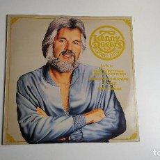 Discos de vinilo: KENNY ROGERS - GRANDES ÉXITOS (VINILO). Lote 74619923