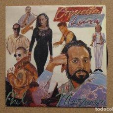 Discos de vinilo: PHIL MANZANERA'S ORQUESTA LUNA - GUAJIRA GUANTANAMERA. Lote 74686211