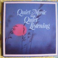 Discos de vinilo: LP - QUIET MUSIC FOR QUIET LISTENIG - VARIOS (CAJA CON 8 LP'S, GERMANY, READER'S DIGEST 1986). Lote 74867395