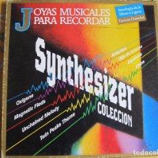 Discos de vinilo: LP - SYNTHESIZER COLECCION - JOYAS MUSICALES PARA RECORDSR (CAJA CON 3 LP'S, DISCOS PERFIL 1991). Lote 84674454