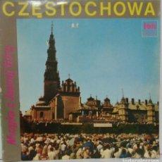 Discos de vinilo: CZESTOCHOWA - MUZYKA Z JASNEJ GORY - DOBLE LP - VERI TON SXV 757. Lote 74896987