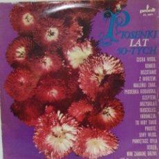 Discos de vinilo: PIOSENKI LAT 50-TYCH VOL 1 - . Lote 74899155