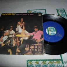 Discos de vinilo: MODULOS SOLO TU. Lote 74970691