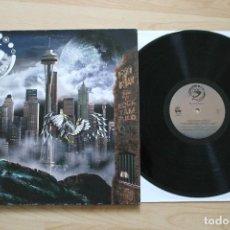Discos de vinilo: FREE TO DREAM ROCKTAMBULO EL VIAJE DE UN SOÑADOR LP LIBRETO Y CD GATEFOLD COVER. Lote 74981703