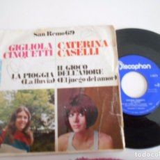 Discos de vinilo: GIGLIOLA CINQUETTI-CATERINA CASELLI-SINGLE DE SAN REMO 69. Lote 74984179