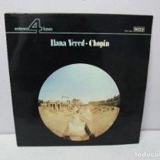 Discos de vinilo: ILANA VERED INTERPRETA CHOPIN. ESTEREO 4 FASES. DECCA. DISCO VINILO. VER FOTOGRAFIAS ADJUNTAS. Lote 74996155