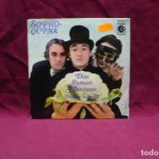 Discos de vinilo: SOPHOQUINA, DON RAMIRO MANZANO, NOCHE NUPCIAL, PROMO, DEL 1975. Lote 75009183