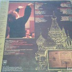 Discos de vinilo: DISCO LP LUIS COBOS - CAPRICCIO RUSO AÑO 1986. Lote 75034455