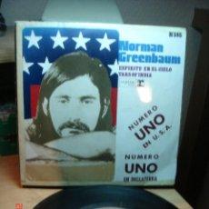 Discos de vinilo: NORMAN GREENBAUM - ESPIRITU EN EL CIELO / TARS OF INDIAN - SINGLE 1970. Lote 75011407