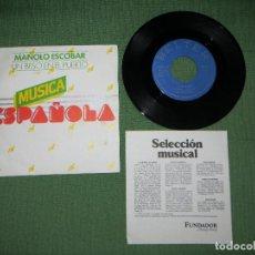 Discos de vinilo: MANOLO ESCOBAR - MUY RARO SINGLE VINILO PROMOCIONAL FUNDADOR MUSICA ESPAÑOLA - UN BESO EN EL PUERTO. Lote 75042255