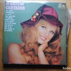 Discos de vinilo: 10 EXITOS CANTADOS. CORTY DISC. 1974. LP PERFECTO. Lote 75066619
