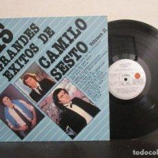 Discos de vinilo: CAMILO SESTO 15 GRANDES EXITOS LP T84 VG+ 1984 MEXICO. Lote 75084543
