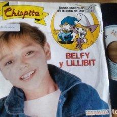 Discos de vinilo: SINGLE (VINILO) DE CHISPITA AÑOS 80. Lote 75089439