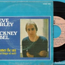 Discos de vinilo: STEVE HARLEY & COCKNEY REBEL: HERE COMES THE SUN / LAY ME DOWN. Lote 75092035
