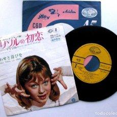 Discos de vinilo: MARISOL - ME CONFORMO / PARA TODA LA VIDA - SINGLE SEVEN SEAS 1966 JAPON (EDICIÓN JAPONESA) BPY. Lote 75149031
