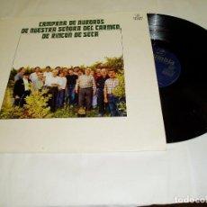 Discos de vinilo: LP CAMPANA DE AUROROS DE NUESTRA SEÑORA DEL CARMEN DE RINCON DE SECA 1978. Lote 75250867
