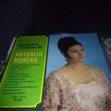 Discos de vinilo: GRANDES EXITOS DE ANTOÑITA MORENO. C8V. Lote 75251519