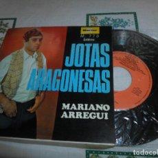 Discos de vinilo: JOTAS ARAGONESAS MARIANO ARREGUI. Lote 75381291