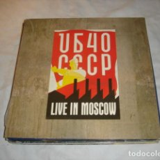 Discos de vinilo: UB40 CCCP - LIVE IN MOSCOW . Lote 75404531