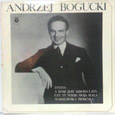 Discos de vinilo: ANDRZEJ BOGUCKI - MUZA POLSKIE NAGRANIA. Lote 75411683