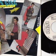 Discos de vinilo: EVELYN CHAMPAGNE KING - ACCION - SINGLE DE VINILO PROMOCIONAL - SOUL FUNK DISCO. Lote 75417711
