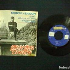 Discos de vinilo: GEORGES CHELON MONTE SAISON + 3 PROMOCIONAL. Lote 75498331