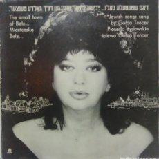 Discos de vinilo: GOLDA TENCER - MUSICA ISRAELI. Lote 75545287