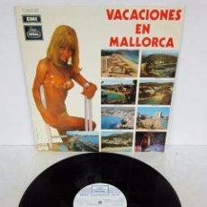 Discos de vinilo: VACACIONES EN MALLORCA - LP - REGAL 1970 - LOS JAVALOYAS / LOS BELAK / LOS DIABLOS / LOS 80 CENTAVOS. Lote 75590327