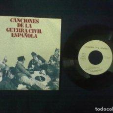 Discos de vinilo: CANCIONES DE LA GUERRA CIVIL ESPAÑOLA FALANGISTA SOY AY CARMELA + 2. Lote 75675371
