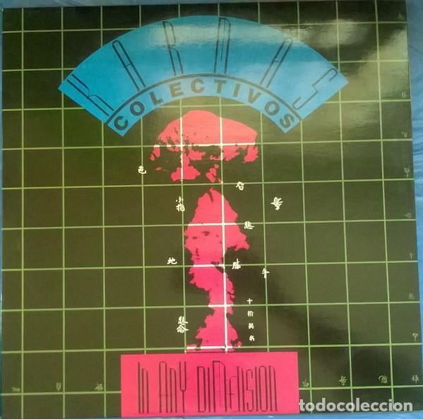 KARMAS COLECTIVOS-IN ANY DIMENSION, PLATAFORMA DISCOS-12PF BN 4 (Música - Discos de Vinilo - Maxi Singles - Grupos Españoles de los 70 y 80)