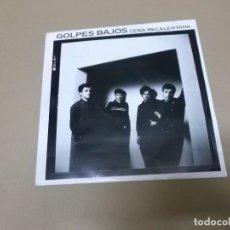 Discos de vinilo: GOLPES BAJOS (SN) CENA RECALENTADA AÑO 1990 - PROMOCIONAL. Lote 210128127