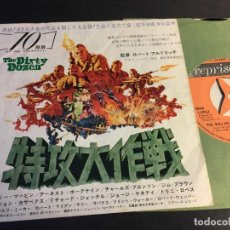 Discos de vinil: TRINI LOPEZ . DOCE DEL PATIBULO (THE BALLAD OF DIRTY DOZEN) SINGLE JAPAN (EPI5). Lote 75782183