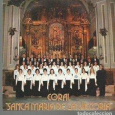 Discos de vinilo: CORAL SANTA MARIA DE LA VICTORIA (MALAGA) SINGLE SELLO MUSIMAR AÑO 1973 EDITADO EN ESPAÑA. Lote 75816423