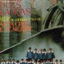 Discos de vinilo: CANARIAS CORAL VOCES BLANCAS CAJA AHORROS Y M.P S/C TENERIFE !LEA DENTRO COMPONENTES! LP 1975. Lote 75827687