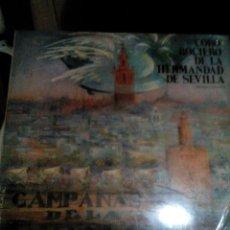 Discos de vinilo: RA. LP.DISCO VINILO CAMPANAS DE LA GIRALDA,CORO ROCIERO DE LA HERMANDAD DE SEVILLA. Lote 75842443