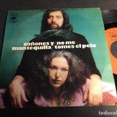 Discos de vinilo: CAÑONES Y MANTEQUILLA ( NO ME TOMES EL PELO / SONG FOR BUTTER) SINGLE ESPAÑA 1973 (EPI5). Lote 75846683